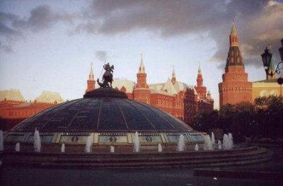 Photo of roof of Охотный ряд
