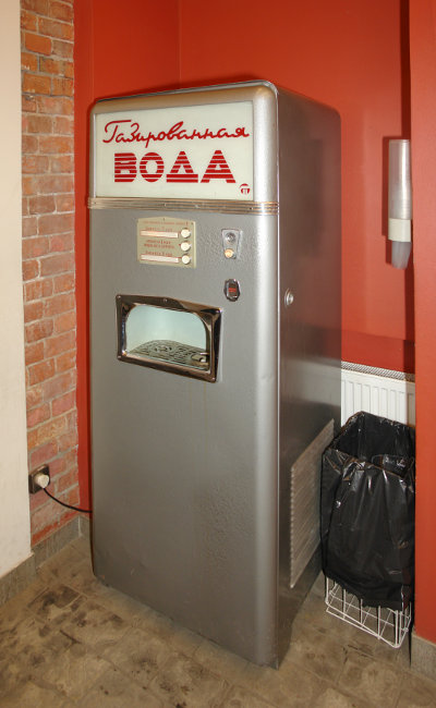Photo of Soviet-era soda machine